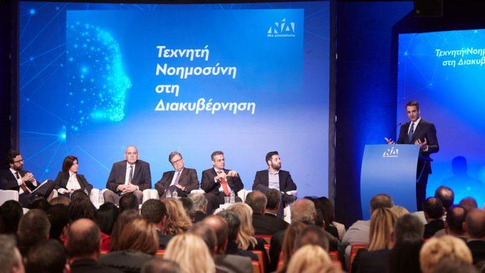 Χάραξη Εθνικής Στρατηγικής για την Τεχνητή Νοημοσύνη προτείνει ο Β. Διγαλάκης