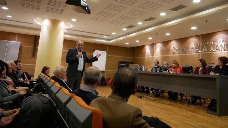 Εκδήλωση Ιστορικού Αρχείου Κρήτης