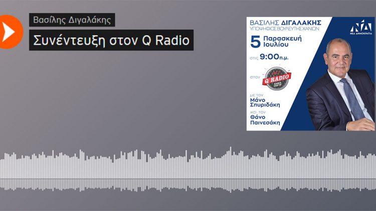 Συνέντευξη στο Q Radio