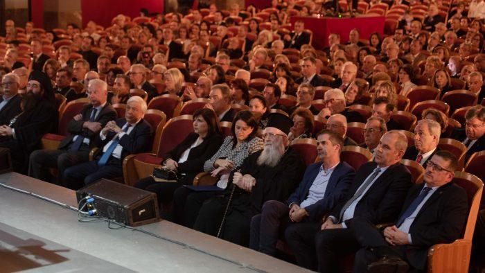 Εκδήλωση Εορτασμού των 100 Χρόνων από την ίδρυση του Οικονομικού Πανεπιστημίου Αθηνών