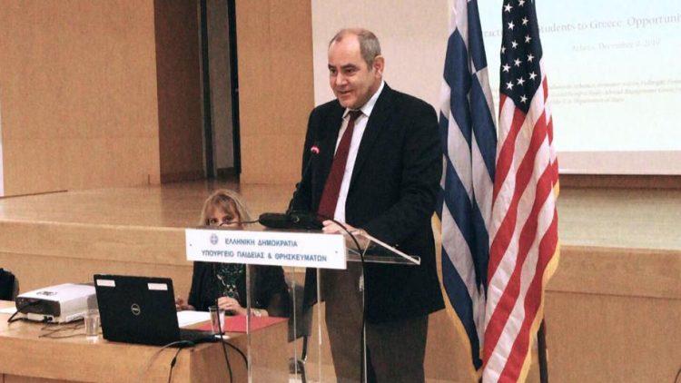 Σεμινάριο με θέμα «Attracting U.S. Students in Greece: Opportunities and Challenges»