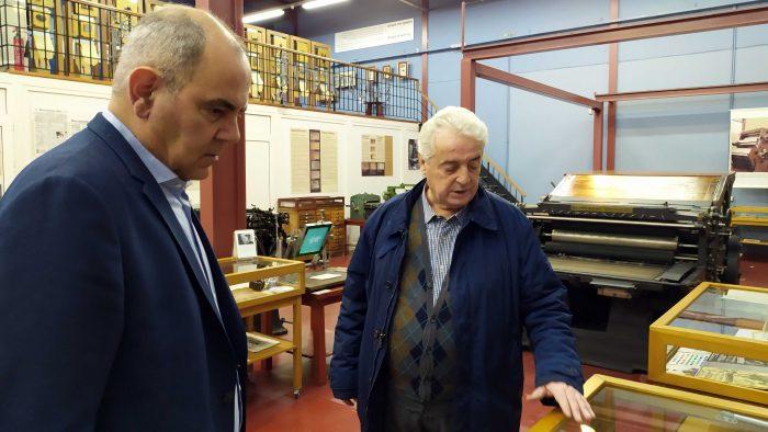 Επίσκεψη υφυπουργού Παιδείας Β. Διγαλάκη στο Μουσείο Τυπογραφίας
