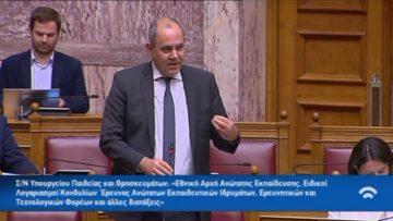 Απάντηση του υφυπουργού Παιδείας Β.Διγαλάκη στον βουλευτή ΣΥΡΙΖΑ Π.Πολάκη
