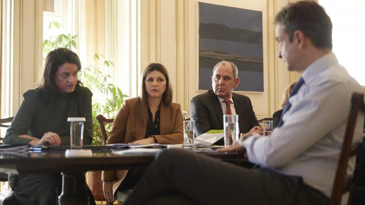 Ενημερωτικό Σημείωμα για τη συνάντηση του Πρωθυπουργού K. Μητσοτάκη με την ηγεσία του Υπουργείου Παιδείας και Θρησκευμάτων