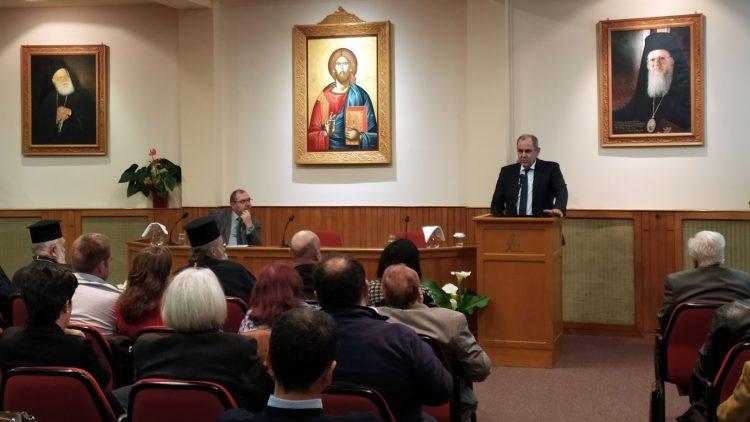 """""""Παιδεία και Τεχνητή Νοημοσύνη"""" – Ενδιαφέρουσα εκδήλωση στην Ορθόδοξο Ακαδημία Κρήτης  για την Εορτή των Τριών Ιεραρχών"""