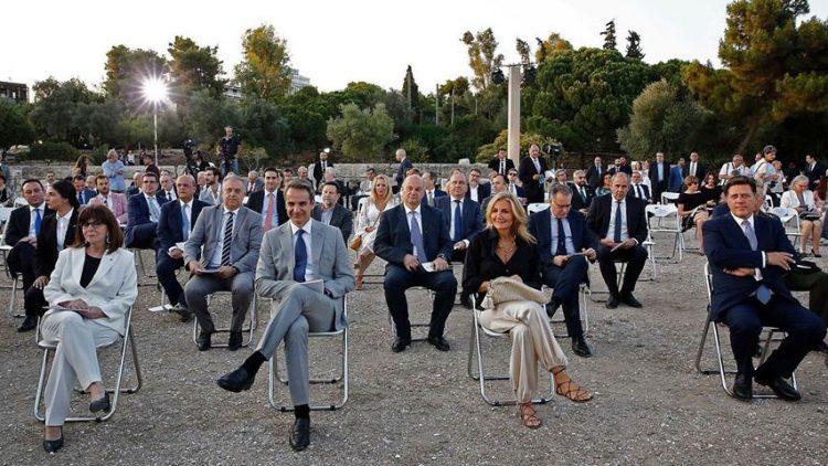 Εκδήλωση της Ελληνικής Προεδρίας του Συμβουλίου της Ευρώπης