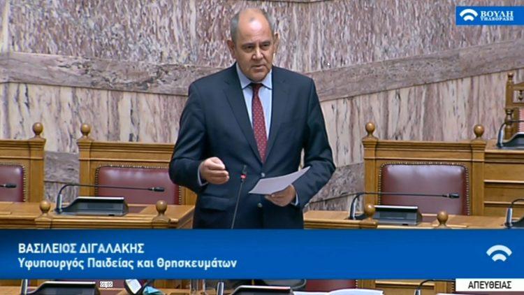 Συζήτηση επίκαιρης ερώτησης για την αξιοποίηση των κτηρίων του Πολυτεχνείου Κρήτης στον λόφο Καστέλι