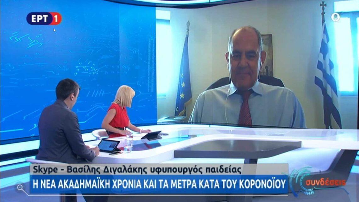 """Συνέντευξη στην ΕΡΤ1 και την εκπομπή """"Συνδέσεις"""""""
