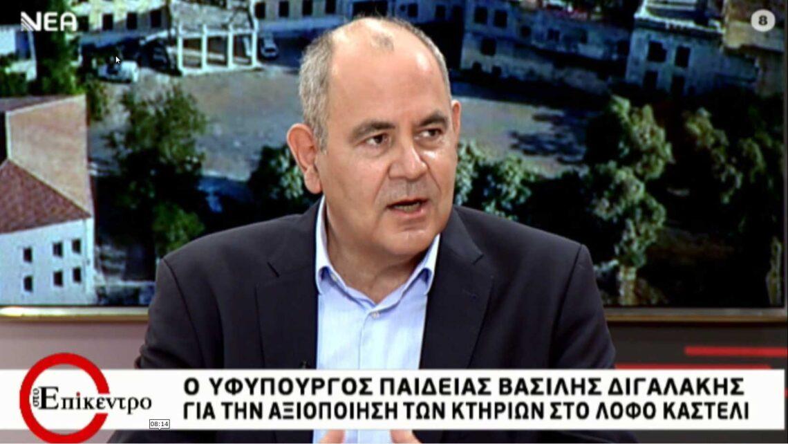 Βασίλης Διγαλάκης: Η αλήθεια για τα κτήρια του Πολυτεχνείου Κρήτης στον λόφο Καστέλι