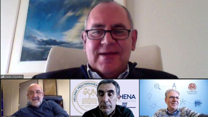 Στόχος μας το «Study in Crete» – Τηλεδιάσκεψη με τις Πρυτανικές Αρχές των ΑΕΙ του νησιού