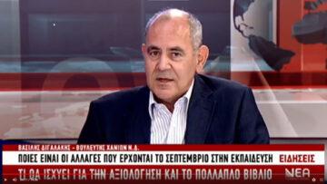 Συνέντευξη στο κεντρικό δελτίο ειδήσεων της Νέας Τηλεόρασης Κρήτης